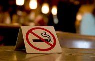 Τέλος το κάπνισμα στα γήπεδα αλλά και σε όλους τους κλειστούς και στεγασμένους χώρους!