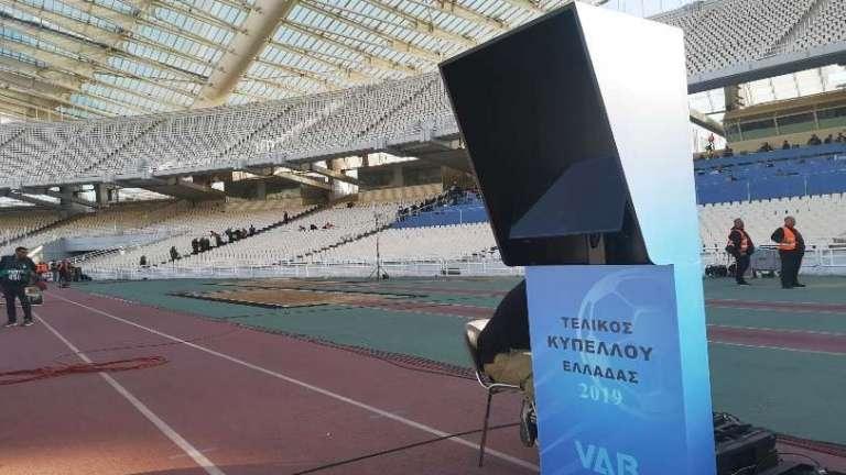Εγκρίθηκε η αγορά 22 συστημάτων ενδοεπικοινωνίας για το VAR!