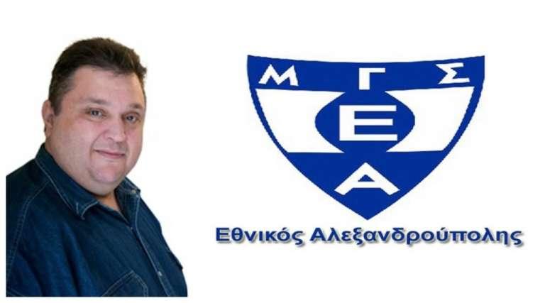 Μιχαηλίδης: