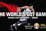 Video: Το αφιέρωμα της FIBA στην Εθνική μας Ομάδα!