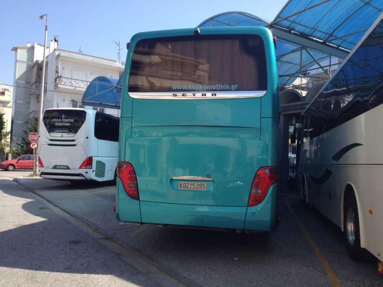Επιστροφή στην κανονικότητα όσον αφορά τα δρομολόγια για Θεσσαλονίκη,Καβάλα και Αλεξανδρούπολη!