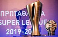 Season Preview: Η Super League 2019/2020 στο πιάτο σας! Όλα όσα πρέπει να γνωρίζετε για το Ελληνικό Πρωτάθλημα που κάνει σέντρα!