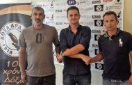 Νέα εποχή στην Δόξα Δράμας με Οφρυδόπουλο προπονητή και Τσιμπλίδη Τεχνικό Διευθυντή!