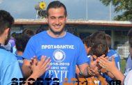 Με τον Ηρακλή Ζυγού και στην Γ' Εθνική ο Χάρης Ευκαρπίδης!