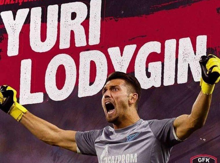 Επιστρέφει στην Ελλάδα και γίνεται ΠΑΣάς ο Γιούρι Λοντίγκιν!