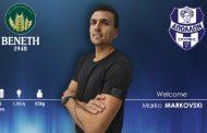Στην Super League 2 με τον Απόλλων Σμύρνης ο Μαρκόφσκι!