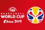 Mundobasket Preview: Όλα όσα πρέπει να γνωρίζετε για το Παγκόσμιο Κύπελλο που ξεκινά σήμερα!