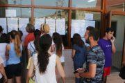 Πανελλαδικές εξετάσεις 2020: Ανακοινώνονται οι βαθμοί των υποψηφίων