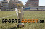 Την Κυριακή 20/9 το Super Cup ΕΠΣ Θράκης «Νικόλαος Ντοσίδης» μεταξύ Δόξας Ν. Σιδηροχωρίου και Πανθρακικού!