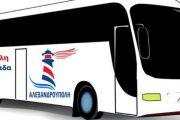Το ταξίδι της Ένωσης Αλεξανδρούπολης στη Γ' Εθνική ξεκινά!