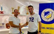 Κάτοικος Κύπρου και τη νέα σεζόν ο Κασαμπαλής!