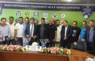 Με δύο εντός έδρας παιχνίδια ξεκινά στην Football League η Καβάλα!