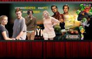 Το πρόγραμμα προβολών στον Κινηματογράφο Ηλύσια από 12 έως 18 Σεπτεμβρίου