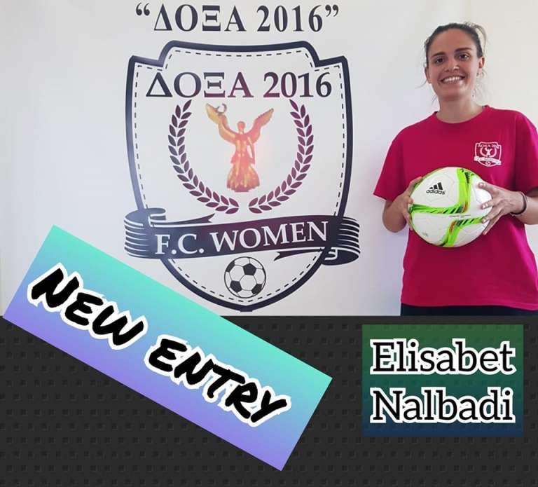 Στην Δόξα 2016 με κάθε επισημότητα  η Ελισάβετ Ναλμπάντη!