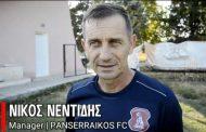 Οι δηλώσεις του Νίκου Νεντίδη για το ματς με Ζυγό την Ξάνθη και την φιλία του με τον Γ. Δημητριάδη(+video)