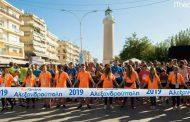 Διοργάνωση των ρεκόρ το 6ο Run Greece Αλεξανδρούπολης!