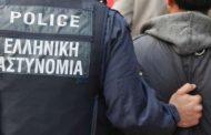 Σύλληψη Σύριων προσφύγων στο τελωνείο της Κομοτηνής!