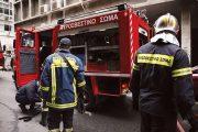 Φλεγόμενο πτώμα βρέθηκε σε εγκαταλελειμμένο εργοστάσιο στην Ξάνθη!