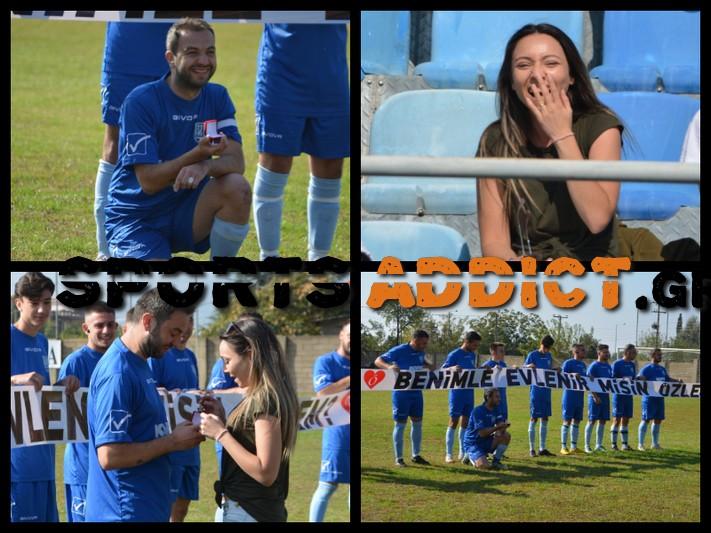 Photos: Πρόταση γάμου σε γήπεδο της Θράκης!!!