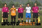 Αυλαία Β' γύρου με εντός έδρας ματς για Ροδόπη στις Σέρρες οι Βασίλισσες! Διαιτητές και μενού