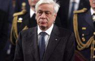 Στην Αλεξανδρούπολη ο Πρόεδρος της Δημοκρατίας!