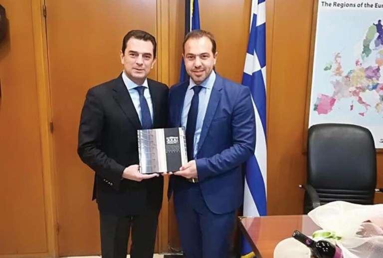Ίδρυση Γεωργικής Σχολής στην Κομοτηνή συζήτησαν Σκρέκας - Τσαλικίδης!