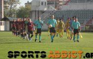 Οι διαιτητές και το μενού της 8ης αγωνιστικής του 1ου ομίλου της Γ' Εθνικής!