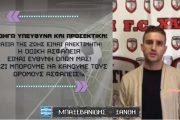 Η Super League αφιερώνει την 11η αγωνιστική στην Παγκόσμια Ημέρα Μνήμης για τα Θύματα των Τροχαίων Δυστυχημάτων!(+video)