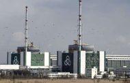 Βουλγαρία: Κίνδυνος ραδιενεργούς μόλυνσης λόγω βλάβης σε πυρηνικό εργοστάσιο!