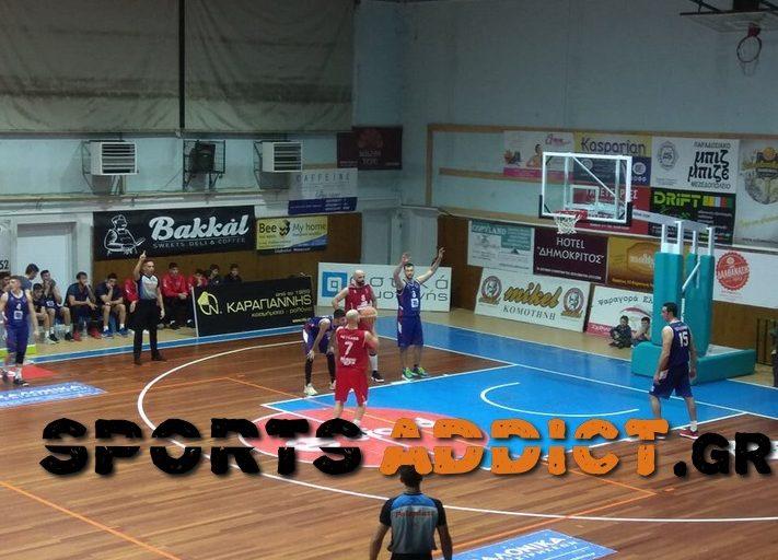 Τους Μαχητές Πεύκων φιλοξενεί ο ΓΑΣ! Πρόγραμμα & διαιτητές 15ης αγ. Β' Εθνικής μπάσκετ