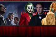 Το πρόγραμμα προβολών στον Κινηματογράφο Ηλύσια από 21 έως 27 Νοεμβρίου