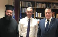 Τον Υπουργό Οικονομίας συνάντησε ο Μητροπολίτης Μαρωνείας και Κομοτηνής και ο Βουλευτής Ροδόπης Ε. Στυλιανίδης!