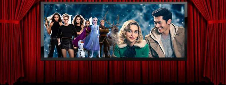 Το πρόγραμμα προβολών στον Κινηματογράφο Ηλύσια από 5 έως 11 Δεκεμβρίου