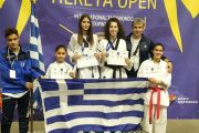 Διπλή πρωτιά για τον ΑΣ Κομοτηνής σε διεθνές τουρνουά στη Σόφια!