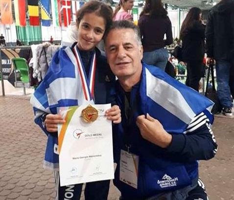 Σπουδαία διάκριση με χρυσό της 8χρονης Ντερεμίδου στο Πανευρωπαϊκό Taekwondo για την
