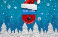 Οι Χριστουγεννιάτικες ευχές του Αθλητικού Ομίλου Βιστωνίδας
