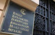 Αλεξανδρούπολη: Καταδικάζει απόπειρα φίμωσης δημοσιογράφων η ΕΣΗΕΜ-Θ