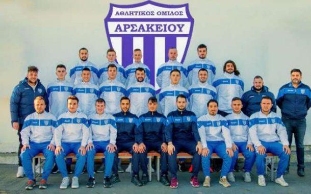 Το Αρσάκειο η δεύτερη ομάδα που δεν κατεβαίνει τη νέα σεζόν στην ΕΠΣ Θράκης