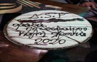 Έκοψε την Πρωτοχρονιάτικη πίτα του ο ΔΣ Ροδόπης που ετοιμάζεται για το 36ο ΠΠΠΔΣ!