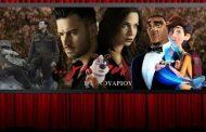 Το πρόγραμμα προβολών στον Κινηματογράφο Ηλύσια από 16 έως 22 Ιανουαρίου