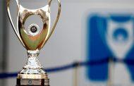 Τα αποτελέσματα των αγώνων της Α' φάσης του Κυπέλλου Ελλάδας