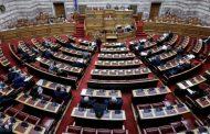 Κατατέθηκε στην Βουλή η τροπολογία για αφαίρεση βαθμών αντί υποβιβασμού! Το πλήρες κείμενο που θα φέρει νέο κύμα αντιδράσεων