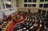 Δεκτό κατά πλειοψηφία το αθλητικό νομοσχέδιο στη Βουλή! Πέρασαν και οι Β' ομάδες