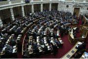 LIVE: Η ονομαστική ψηφοφορία στη Βουλή για την ρύθμιση της Κυβέρνησης για τις βαριές ποινές της ΕΕΑ