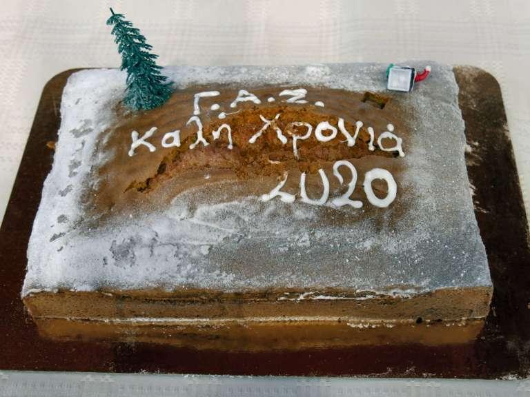 Έκοψε την πίτα του ο ΓΑΣ Κομοτηνή παρουσία όλων των τμημάτων του!