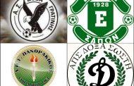 Ώρα Ημιτελικών στο Κύπελλο ΕΠΣ Θράκης! Το πρόγραμμα (26/2) των πρώτων αναμετρήσεων!