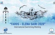 Στις 21-23 Φεβρουαρίου το διεθνές μίτινγκ κολύμβησης «Φάρος - Έλενα Σαΐρη 2020»