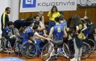 Ιδανικό ξεκίνημα για τον Ηρόδικο με νίκη στην ΧΑΝΘ! Τα αποτελέσματα της 2ης αγωνιστικής