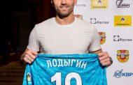 Επιστρέφει στην Ρωσία και φορά την φανέλα της Άρσεναλ ο Γιούρι Λοντίγκιν!