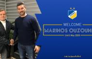 Και επίσημα στον ΑΠΟΕΛ μετά απο 12 χρόνια ο Μαρίνος Ουζουνίδης!